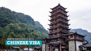 chinese visa how to apply and get one successfully updated 2016