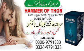 hammer of thor food supplement capsule for man in swabi adiony