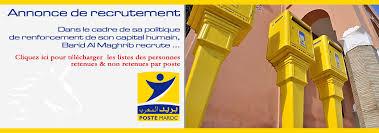 bureau de recrutement maroc licorne conseil étude et formation