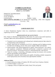 career objective for mechanical engineer resume sr 1 mech eng ayad anad cv 3 eng ayad anad cv 3