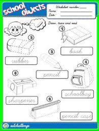 my toys worksheet 7 education pinterest building toys