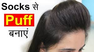 hair puff easy puff hairstyles how to make front puff hairstyle