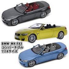 bmw m3 miniature office az rakuten global market bmw 4 series m4 convertible