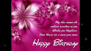 latest happy birthday 2016 best wishes beautiful quotes sms