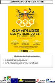 chambre des metiers abbeville selections regionales des olympiades des metiers btp haute normandie
