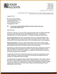 Cover Letter For Post Office Carrier 9 Header For A Letter Postal Carrier