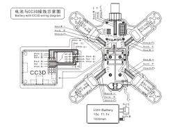 tarot 200mm mini quadcopter frame kit with pcb board tl200a