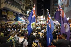 Hong Kong Flag Map Calls For More Autonomy And Independence Grow In Hong Kong Time