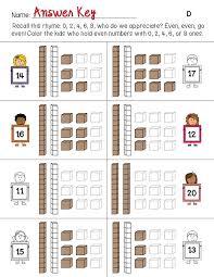 kindergarten worksheet decomposing number worksheets