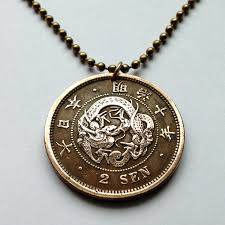coin pendant necklace jewelry images 1877 japan 2 sen coin pendant ryu seiryu japanese dragon mythology jpg
