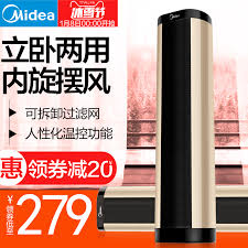 energy saving fan heater usd 158 77 beauty heaters nth20 17bw home energy saving fan heater