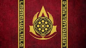 Flag By Assassin U0027s Creed Ayutthaya Brotherhood Flag By Okiir On Deviantart