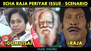Tamil Memes - echa raja periyar issue scenario vadivelu version tamil memes
