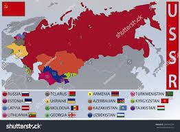 Ussr Map Map Flags Republics Former Ussr Stock Vector 290167274 Shutterstock