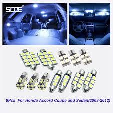 2003 honda accord interior lights get cheap honda accord package aliexpress com alibaba
