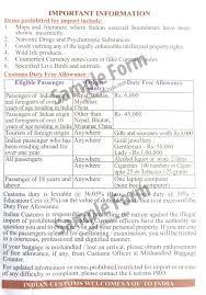 b2 visa invitation letter customs at indian airports