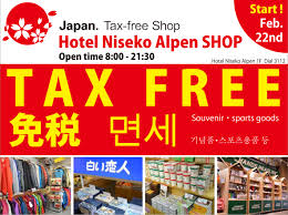 the shop in hotel niseko alpen starts tax free from feb 22 2016