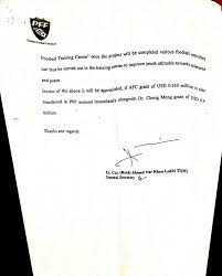 football writing paper football project in jhang the ends don t always justify the that rebuilding never happened only that the pff was eager to get its hands on the funds as soon as possible as a series of leaked e mails received by dawn