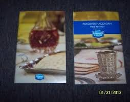 maxwell house passover haggadah new set of 8 matching maxwell house passover haggadah