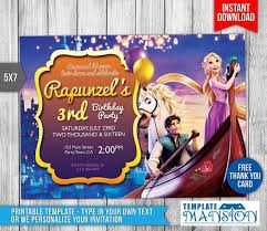 34 best disney princess invitation printables images on pinterest