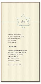 checkerboard bar mitzvah invitations bar bat mitzvah s paperie