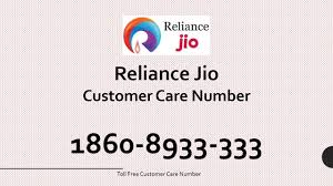 reliance jio toll free customer care helpline number youtube