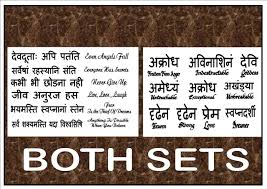 sanskrit script word quote temporary waterproof tattoos