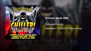 monster mash halloween party monster mash 3000 youtube