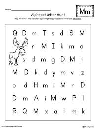 letter m scramble worksheet myteachingstation com