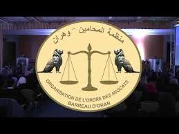 chambre des avocats organisation de l ordre des avocats barreau d oran segment100 07