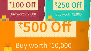 discount e gift cards get upto rs 500 instant discount on india e gift cards