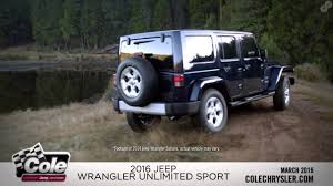 chrysler jeep 2016 cole chrysler jeep dodge ram march offers spl youtube