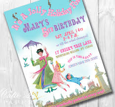 enchanting free e invite for engagement invitations ideas free e