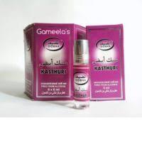 Minyak Wangi Kasturi preview minyak wangi kasturi kesturi sejenis al rehab alrehab parfum