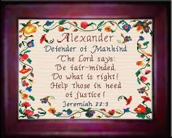 cross stitch with a name meaning and a bible verse