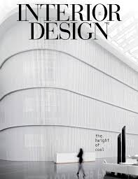 Miami Home Design Magazine by Interior Design July 2016