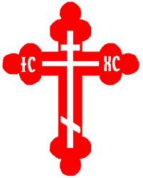 orthodox crosses cdrbud orthodox car decal budded cross st joseph school