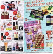 cvs pharmacy black friday 2017 sale ads sales 2017