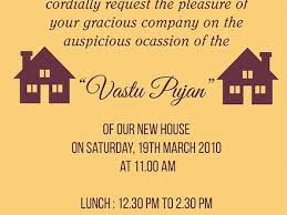 housewarming invitation letter in malayalam ideas downloadable
