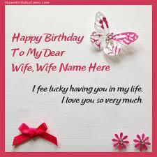birthday card printable happy birthday cards for wife birthday