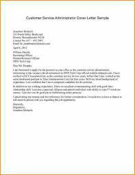 28 simple cover letter examples for customer service 9 sample