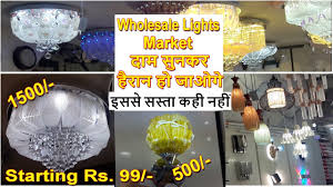 lights wholesale market explore chandlers lights decoration