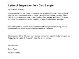 letter of suspension