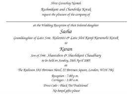 indian wedding card wording wedding card invitation wordings isure search
