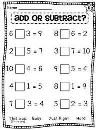 collections of free printable math worksheets for 1st grade