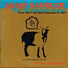 adam sandler the thanksgiving song the chanukah song at discogs