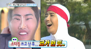 Challenge In Nose Out Kwanghee S Brutally Hilarious Honesty Makes Reporter Try To Call A