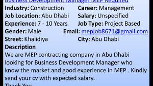 jobs in dubai abu dhabi 11 april 2017 khaleej times youtube