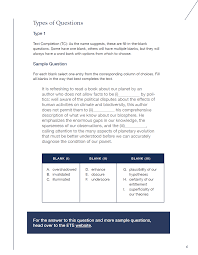Sample Gre Score Report Sample Essays For Gre The Argument Essay In The Gre Prompts