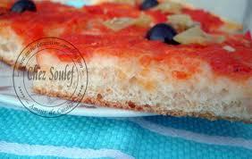 cuisine alg駻ienne facile pâte a pizza maison recette facile amour de cuisine
